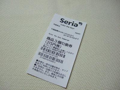 2010_11240087.jpg