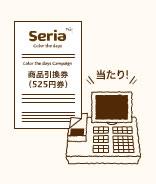 Seria3.jpg
